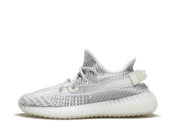 adidas_yeezy_boost_350_v2-1_1.jpg
