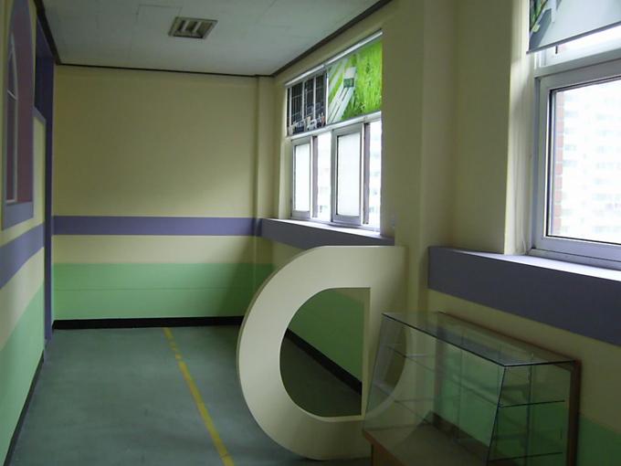 영어교실14.JPG