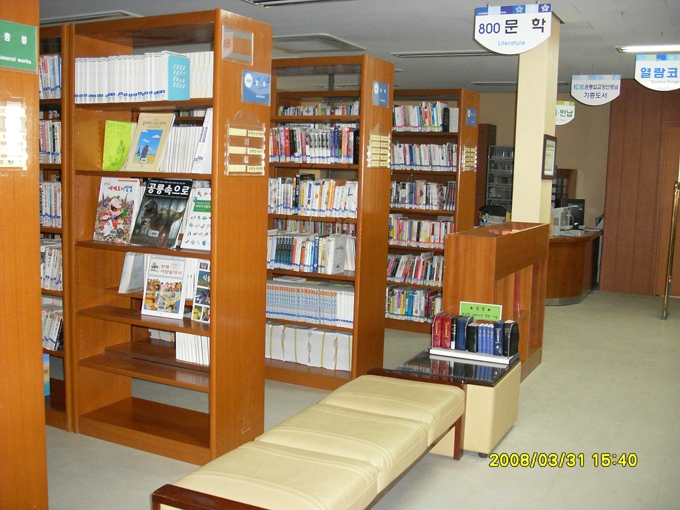 도서관6.JPG